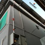 Instalação de gas canalizado